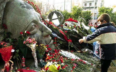 """ΚΑΛΕΣΜΑ """"17Νοέμβρη- Ημέρα Μνήμης και Τιμής"""""""
