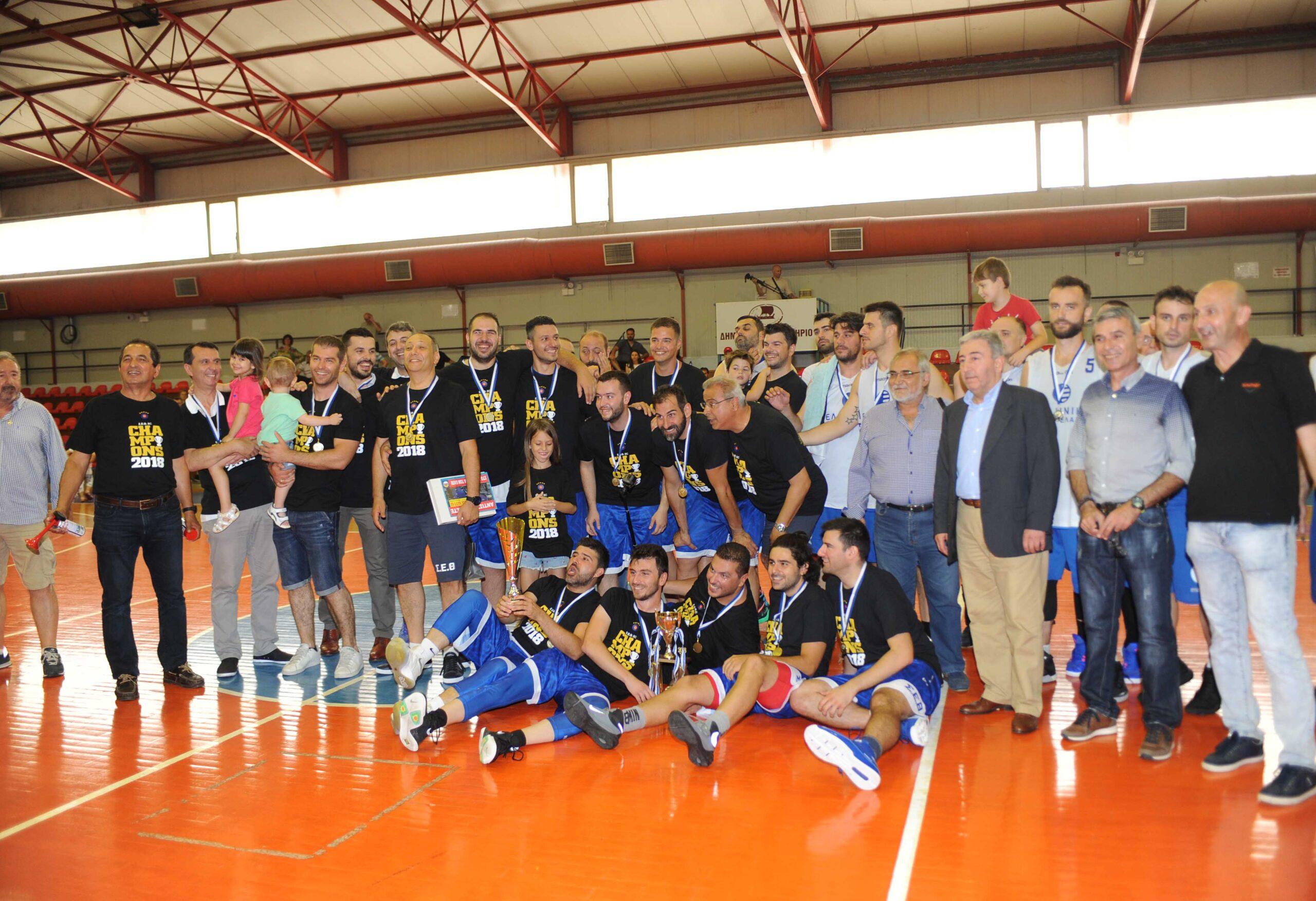 Τελικός κυπέλλου, τελετή λήξης και απονομές αγωνιστικής  περιόδου 2017-2018  των πρωταθλημάτων εργαζομένων που διοργανώνει ο Τομέας Αθλητισμού του ΕΚΘ