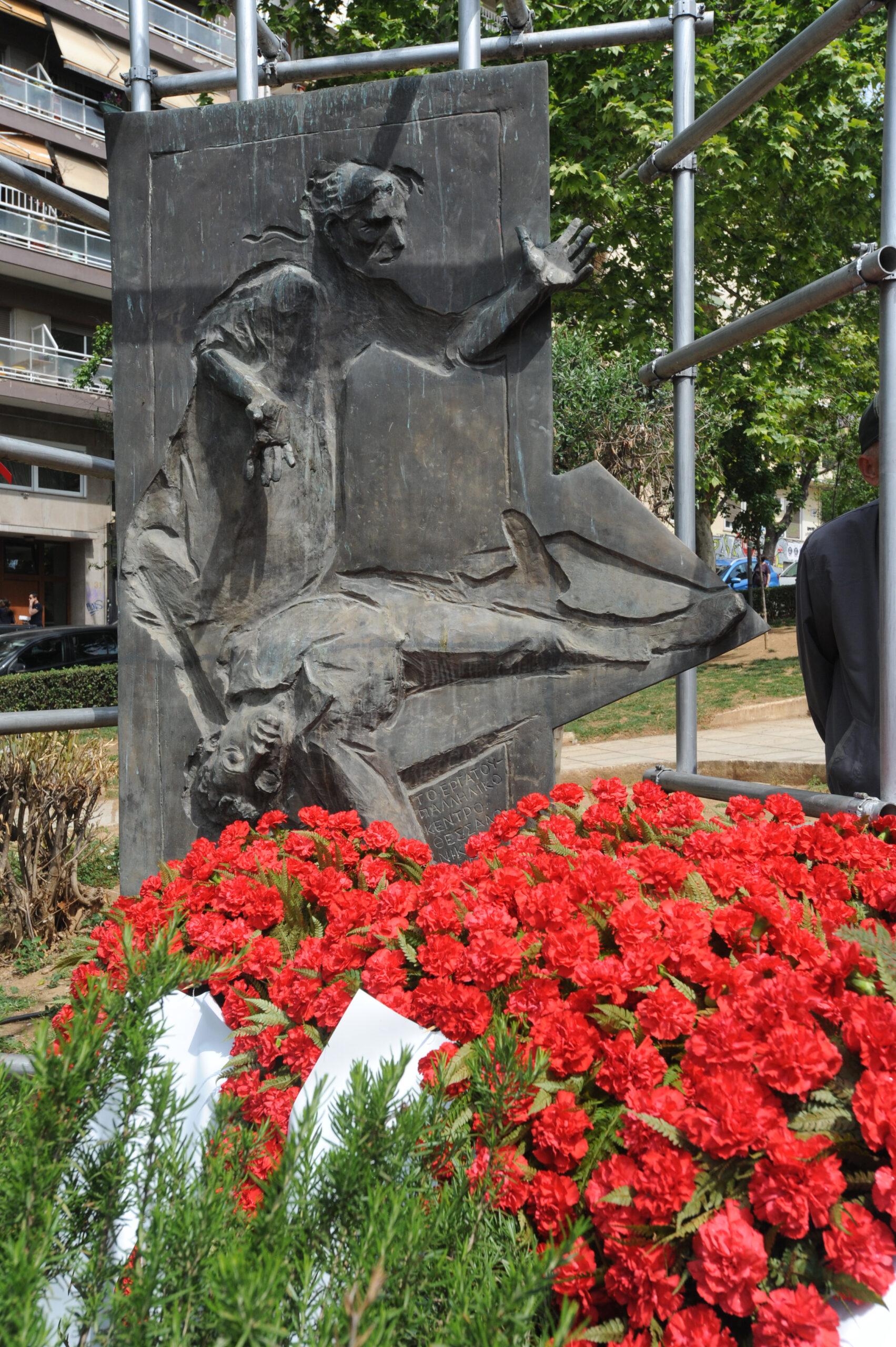 82 χρόνια από το Μάη του 1936 Κατάθεση στεφάνων 9/5 στις 10:30 στο μνημείο του Εργάτη