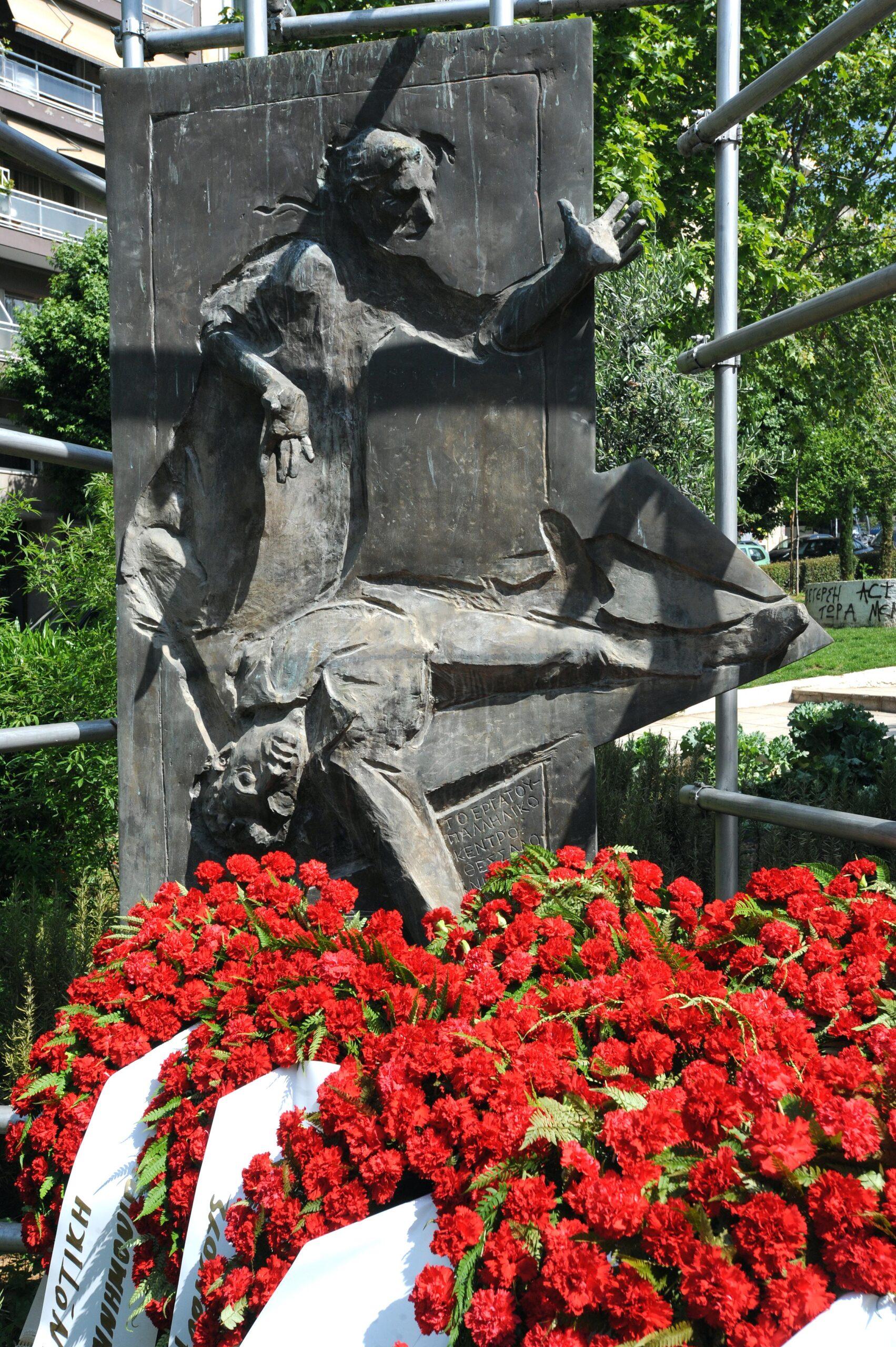 80 χρόνια από το Μάη του 1936 –  Κατάθεση στεφάνων στις 18:30 στο μνημείο του Εργάτη