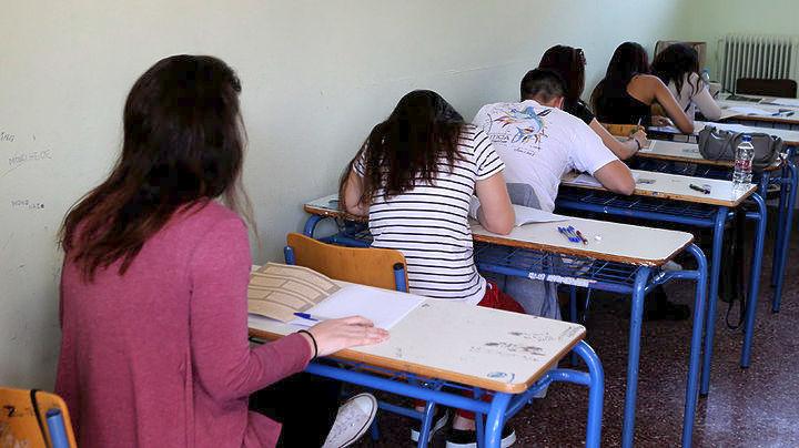 ΕΚΘ: Συγχαρητήρια στους υποψήφιους των Πανελλαδικών εξετάσεων και τους καθηγητές  τους