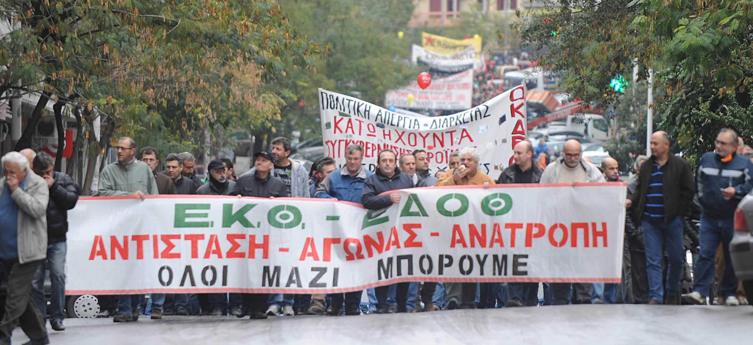 Το ΕΚΘ συμμετέχει στη συγκέντρωση διαμαρτυρίας Κυριακή 22 Μαΐου 6 το απόγευμα στο άγαλμα Βενιζέλου