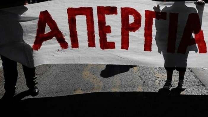 Όχι στην απαράδεκτη τροπολογία του περιορισμού του δικαιώματος στην απεργία