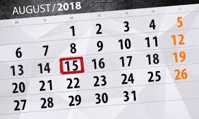 Πως αμείβεται η 15η Αυγούστου