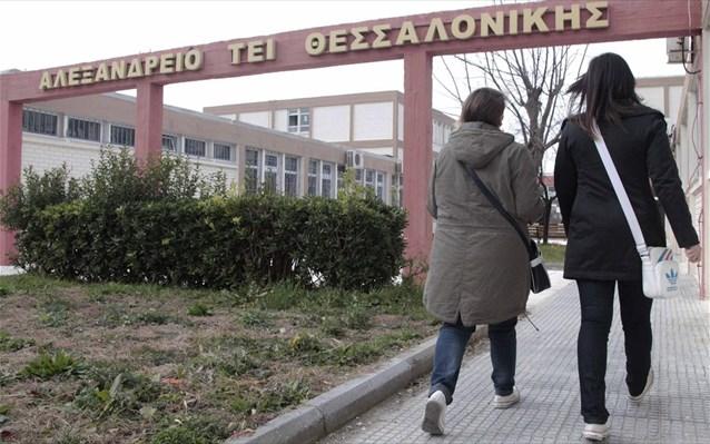 Το ΕΚΘ στηρίζει τον αγώνα των φοιτητών του  τμήματος Αισθητικής του ΤΕΙ Θεσσαλονίκης