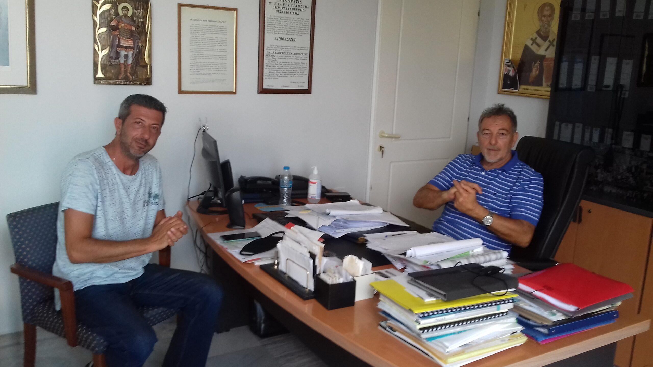 Συνάντηση του προέδρου του ΕΚΘ Χάρη Κυπριανίδη με τον δήμαρχο Θέρμης Θεόδωρο Παπαδόπουλο.