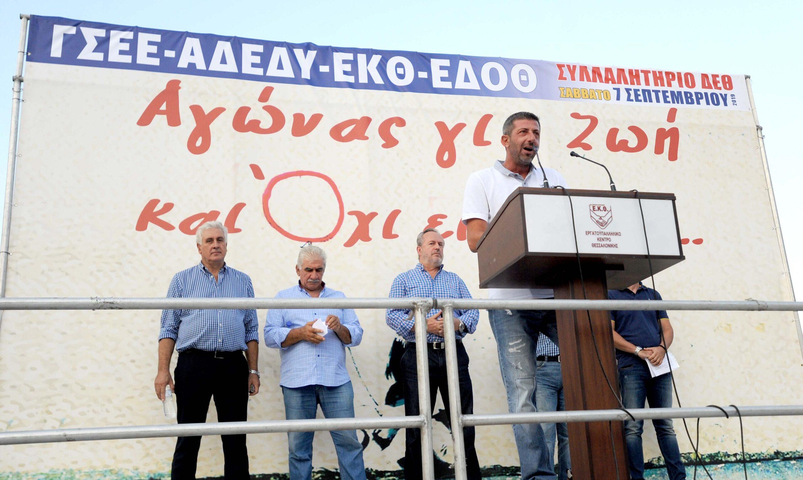 Νέος Πρόεδρος στο ΕΚΘ ο Χάρης Κυπριανίδης