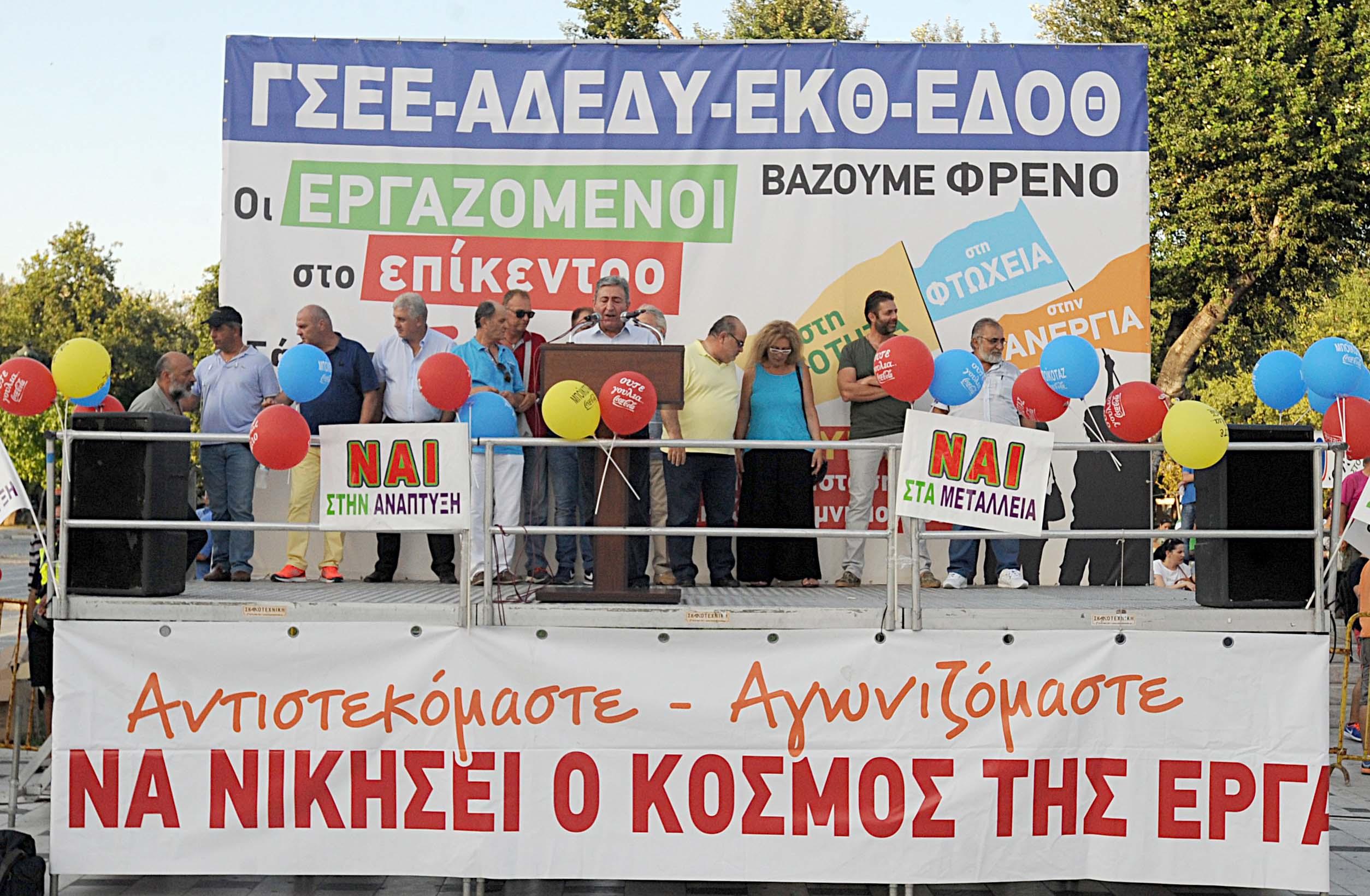 Ομιλία Προέδρου του ΕΚΘ, Παναγιώτη Τσαραμπουλίδη στο Συλλαλητήριο των Συνδικάτων της 80ης ΔΕΘ 5-9-2015