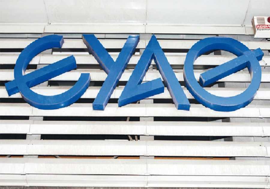 Το ΕΚΘ ζητά να σταματήσει η Διοίκηση της ΕΥΑΘ την αδικία σε βάρος των πρώην εργολαβικών εργαζομένων