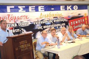 Εκδηλώσεις των Συνδικάτων ενόψει εγκαινίων της 80ης ΔΕΘ, Αγωνιστικό Συλλαλητήριο στις 5/9/2015 ώρα 18:00 στο άγαλμα Βενιζέλου