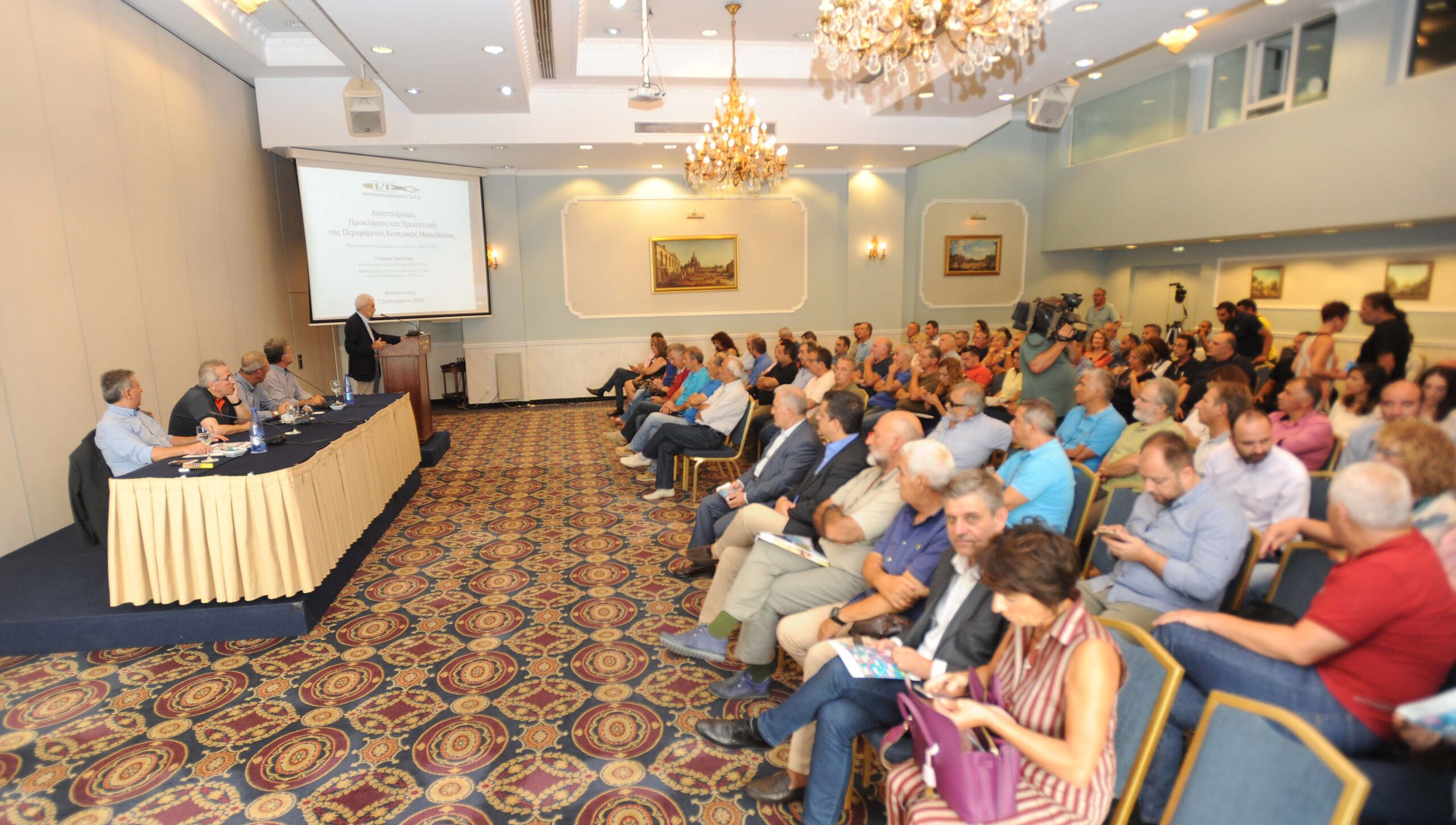 Αποτελέσματα έρευνας Ημερίδα του ΙΝΕ/ΓΣΕΕ για τις Αναπτυξιακές Προκλήσεις της Περιφέρειας Κεντρικής Μακεδονίας