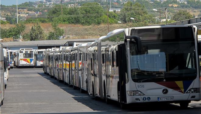 """Το ΕΚΘ καταδικάζει τις δηλώσεις του Δημάρχου Θεσσαλονίκης περί """"επιστράτευσης"""" των εργαζομένων στον ΟΑΣΘ"""