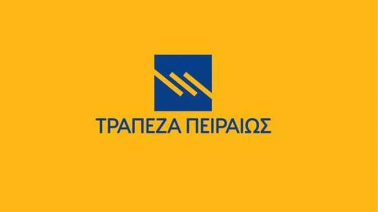 ΕΚΘ: Να ανακληθούν οι απολύσεις στην Τράπεζα Πειραιώς