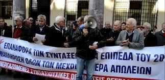 Το ΕΚΘ δίπλα στον αγώνα των συνταξιούχων