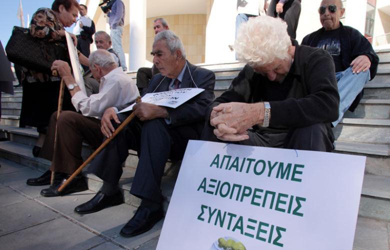 Το Ε.Κ.Θ. στηρίζει τις κινητοποιήσεις των συνταξιούχων
