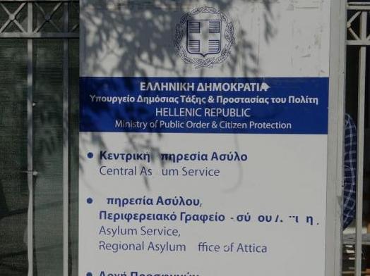 Το ΕΚΘ στηρίζει τους συμβασιούχους της Υπηρεσίας Ασύλου
