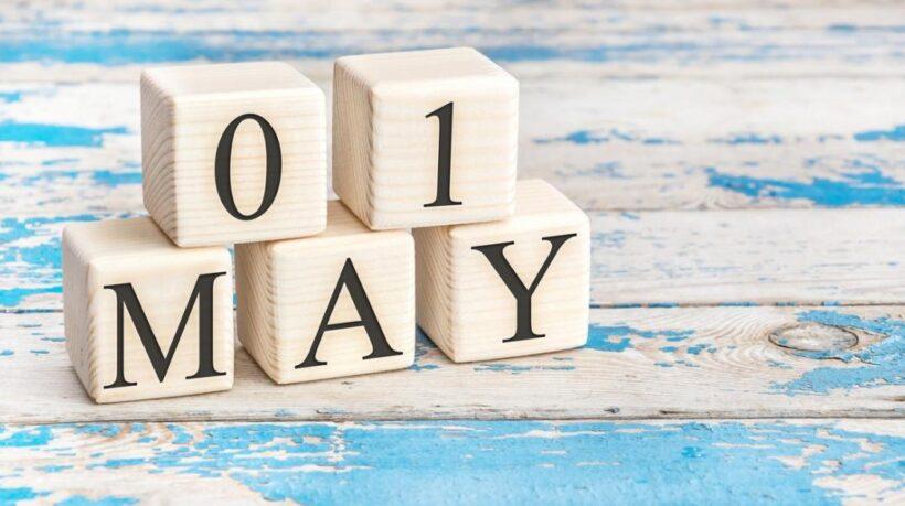 24ωρη Απεργία για την Εργατική Πρωτομαγιά την Τρίτη 4 Μάϊου Δεν είναι αργία, είναι απεργία!