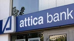 ΕΚΘ για ATTICA BANK: Να ανακληθούν οι αποφάσεις απόλυσης και αναστολής των εργαζομένων – Να τηρηθούν οι Κανόνες Εργασίας